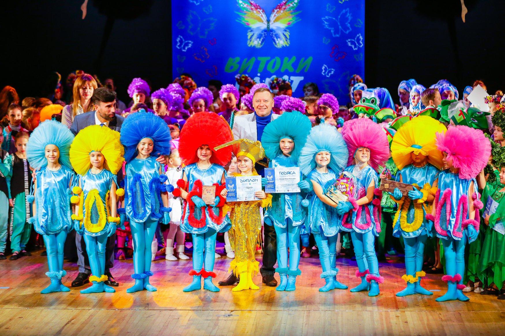 Витоки-Dance 2018 г. Одесса